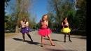 танцы_объединяют2018 Луганск