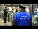 В московское метро нагрянули тайные покупатели
