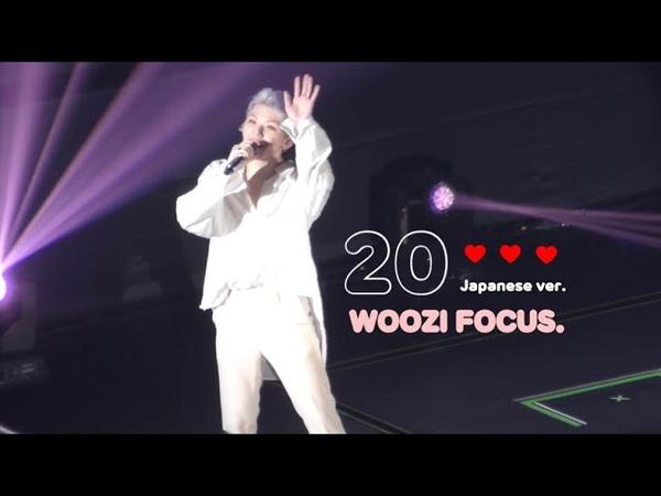180909 ❤️ [4K] 20 Twenty WOOZI FOCUS.