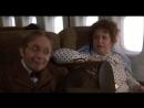 Любовь с первого укуса (1979)