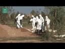 Сирия САА нашла сотни тел похороненных в братской могиле в провинции Дейр эз Зор