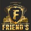 Загородный клуб Friends