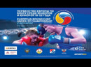 EUBC U22 European Boxing Championships VLADIKAVKAZ 2019 Day 6 Ring B