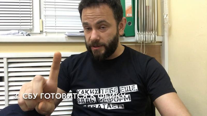 Кремлевский шапито имени Порошенко и другие субъективные итоги 22 марта Дубинизмы АНОНС