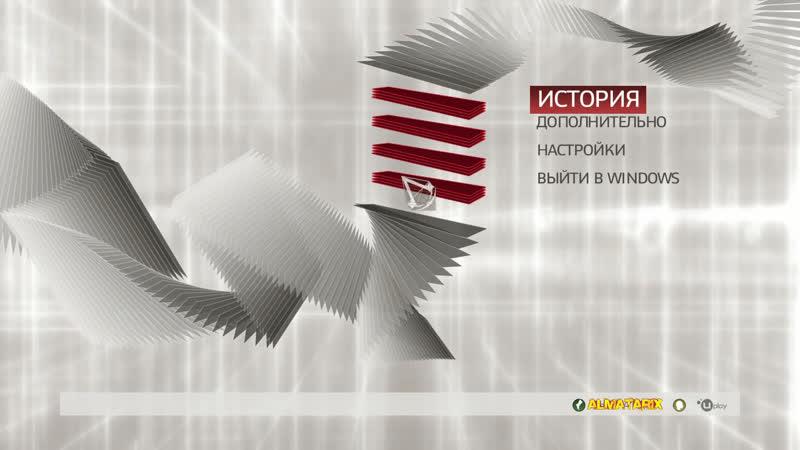 Live Almatarix Игровой Канал AGC