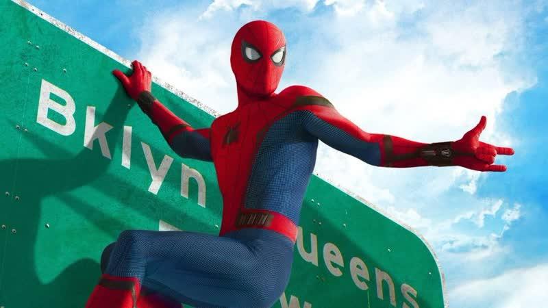 Человек-паук Вдали от дома - Тизер (2019)