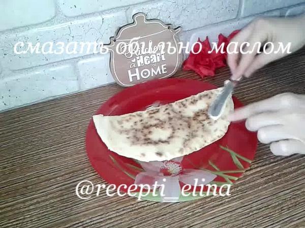 Блюда для перекуса • Чуду с сыром сулугуни и зеленью