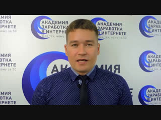 Курс по заработку через ВК http://azi50plus.ru/money-vk//g/BZCJD
