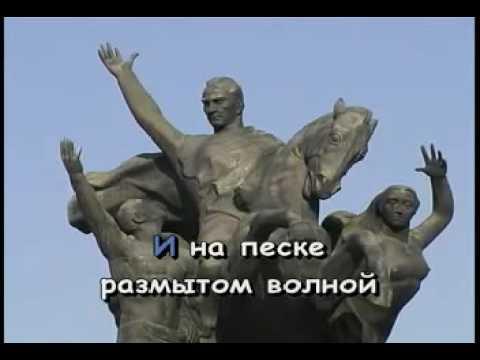 Мурат Насыров - Кто-то простит (караоке)