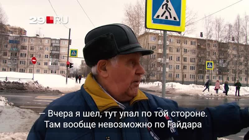 Снежный коллапс в Архангельске