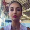 Кристина Скрыпник