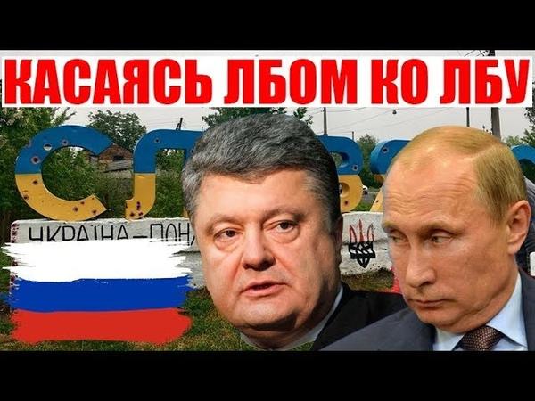 Когда не станет Украины