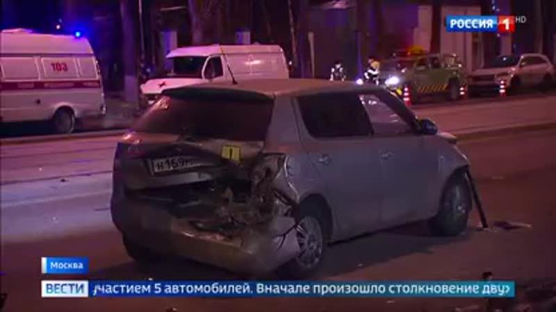 ВестиRu В ДТП на улице Вавилова столкнулись пять машин
