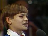 Серёжа Парамонов и Большой детский хор ЦТ и ВР - Старый барабанщик (Песня-74)