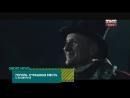SHORT NEWS | Кино: «Гоголь. Страшная месть» и другое