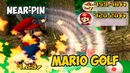 Mario Golf: Toadstool Tour [GC] - Italian loser in the country of Pinocchio