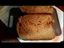 Такого хлеба вы еще не пробовали-просто бомба !!