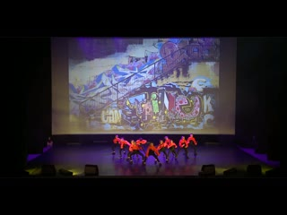 Группа kinders - номер cheeky girls - высшая школа уличного танца effort