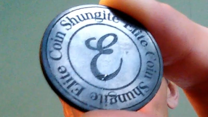 Шунгит проводит электричество! Остерегайтесь подделок! Холдинг Shungite Elite Company.