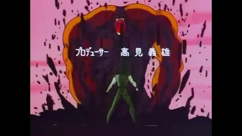 Hokuto No Ken Jap Opening You Wa Shock