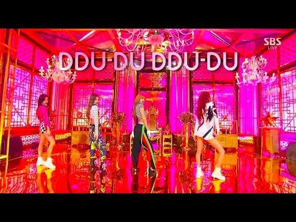 BLACKPINK - '뚜두뚜두 (DDU-DU DDU-DU)' 0617 SBS Inkigayo