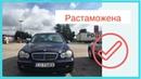 Растаможка Mercedes Benz 2001 г в по новому закону 8487 2611