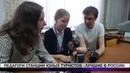 Педагоги городской станции юных туристов признаны одними из лучших в России