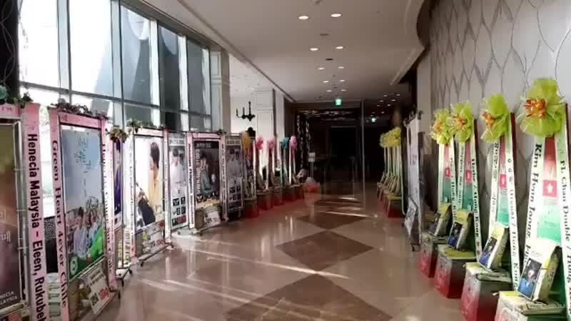 KBS W 시간이 멈추는 그 때 제작발표회 김현중Kim HyunJoong 金賢重 응원 드리미 쌀화환-LovingKimHyunJoong.com시간이멈추는그때 Whe