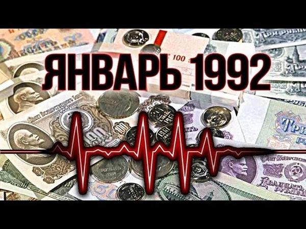 Жизнь во времена загогулины (А. Фурсов, Н. Кротов) 14/04/2018