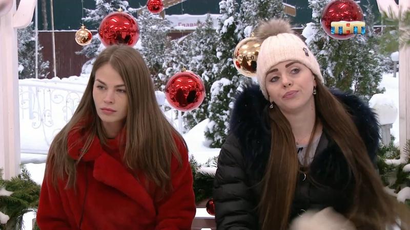 ДОМ-2 Lite 5360 день Дневной эфир (12.01.2019)