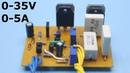 Лабораторный блок питания с регулировкой тока и напряжения.