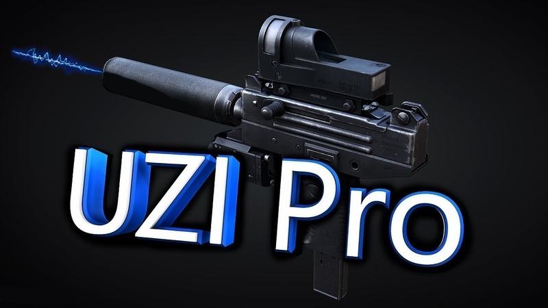 Макрос на UZI Pro сэнс 20 прицел 1 2
