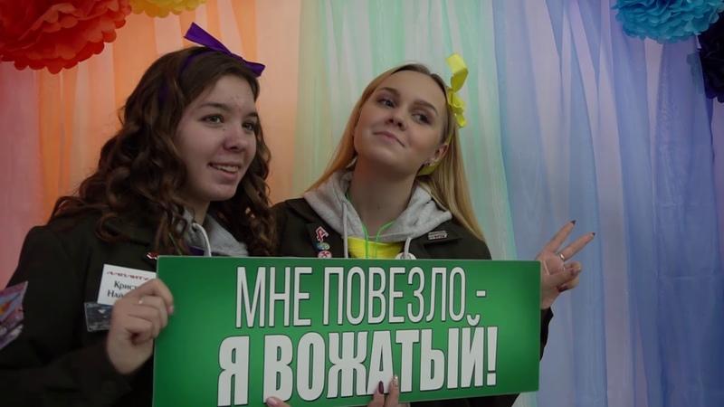 Новостной ВЫПУСК `2. Географический диктант. Мариинка. Саммит. Наша выпускница.
