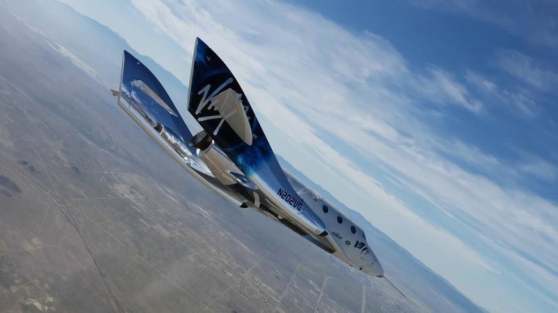 VSS Unity First Supersonic, Rocket-Powered Flight