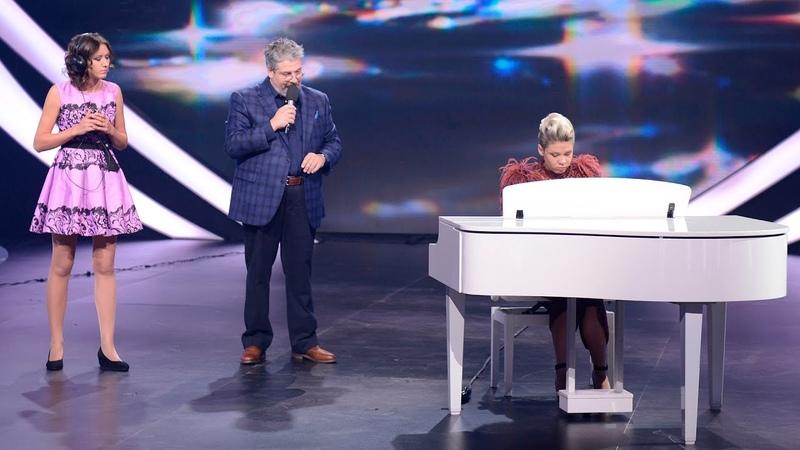 Удивительные люди Екатерина Хмелевская Абсолютный музыкальный слух