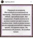 Евгения Грудяева фото #2