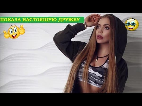 Карина Кросс Топовая Подборка Лучших Инстаграм Вайнов за 2019 Год 2