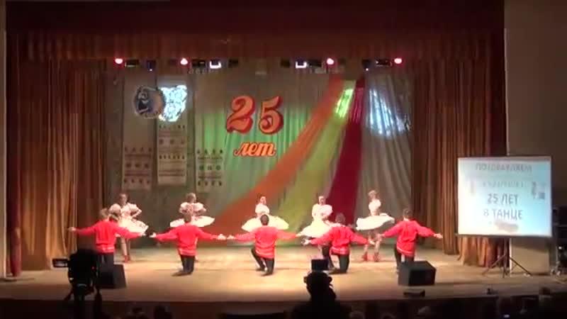 Танец Роза танцует Ансамбль Сударушка