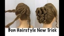 Easy Bun Hairstyle with Trick for Wedding party | prom Updo Hairstyles