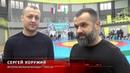 Южный оплот международный детский турнир по вольной борьбе прошел в Пинске