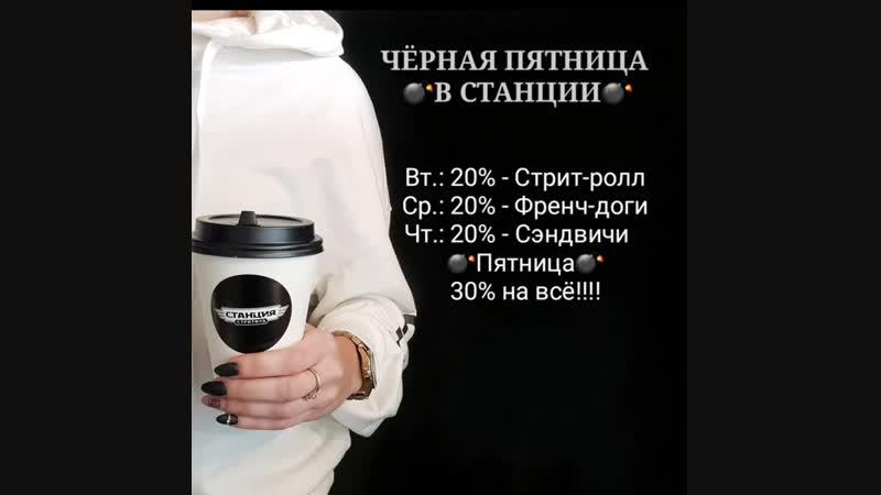 VID_32070204_115513_932