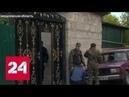 Битва у коттеджа: екатеринбургский суд еще не видел столько обвиняемых по одному делу - Россия 24