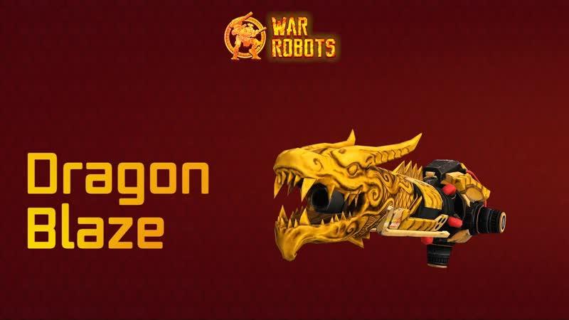 Dragon Edition в Hongbao Lottery – Dragon Blaze RUS