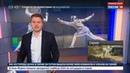 Новости на Россия 24 Сборная России стала победителем командного зачета первенства мира по фехтованию