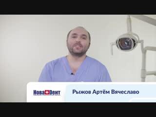 Методы и виды реставрации зубов в клинике НоваДент. 12+