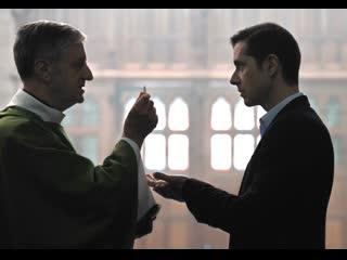 «По воле божьей» – трейлер – в кино с 18 апреля