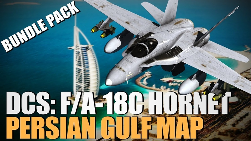 DCS: F/A-18C Hornet and Persian Gulf Bundle Pack Announcement