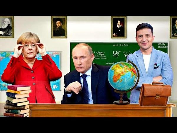 Уроки политики Прикольная пародия Смешная озвучка Сатирический сборник приколов Позитивный юмор