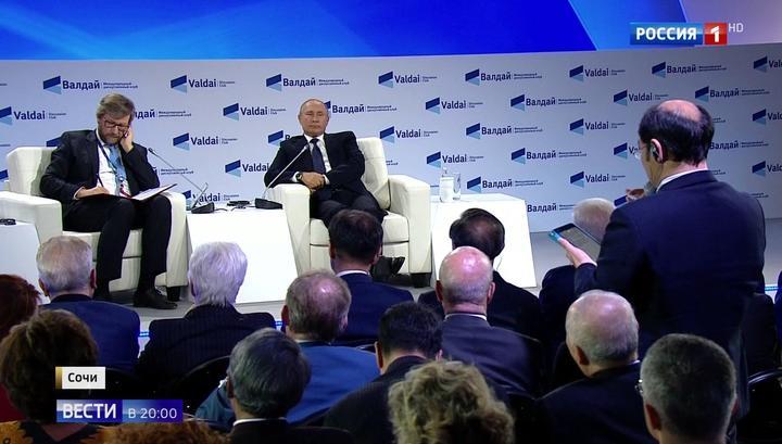 Вести.Ru Путин объяснил программу России на XXI век и ветер стихнет, и лес успокоится