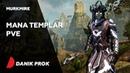 TESO Мана Храмовник DD PVE mana Templar Murkmire